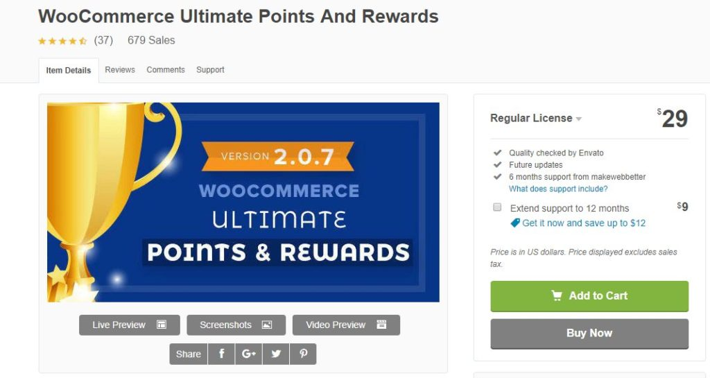 woocommerce ultimate points